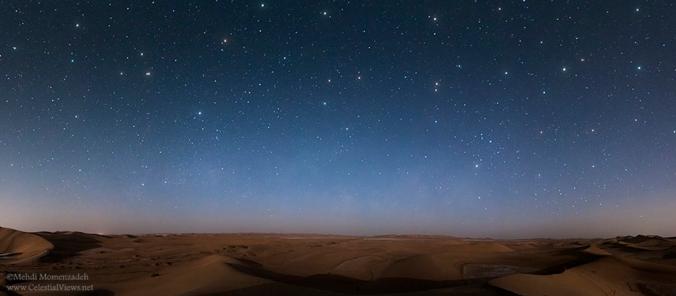 khara-desert-sky