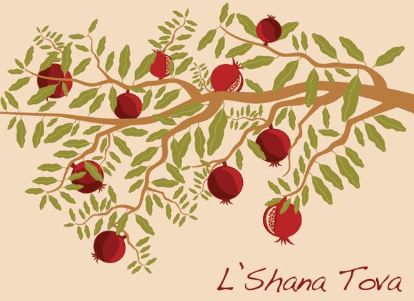 pomegranates-RH-2012